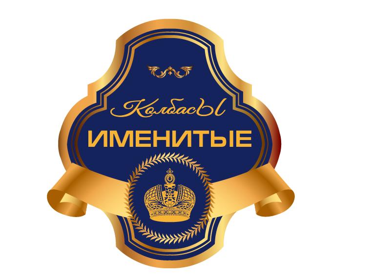 Логотип и фирменный стиль продуктов питания фото f_6715bc47495b701e.png