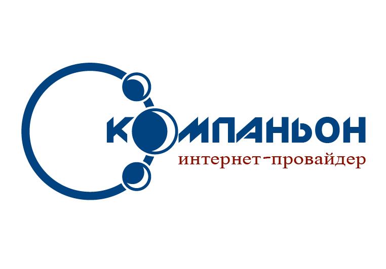 Логотип компании фото f_6815b86d900eb5b4.png
