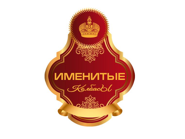 Логотип и фирменный стиль продуктов питания фото f_6905bc47af2cbd46.png