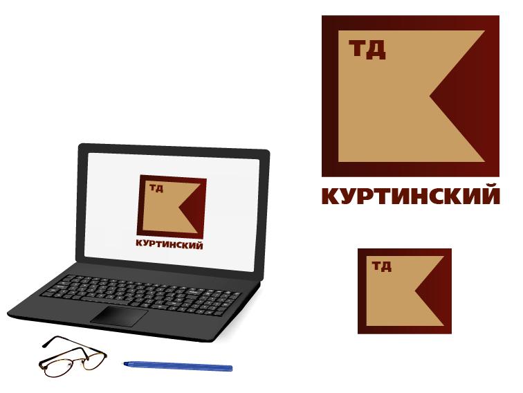 Логотип для камнедобывающей компании фото f_6915ba1049554db5.png