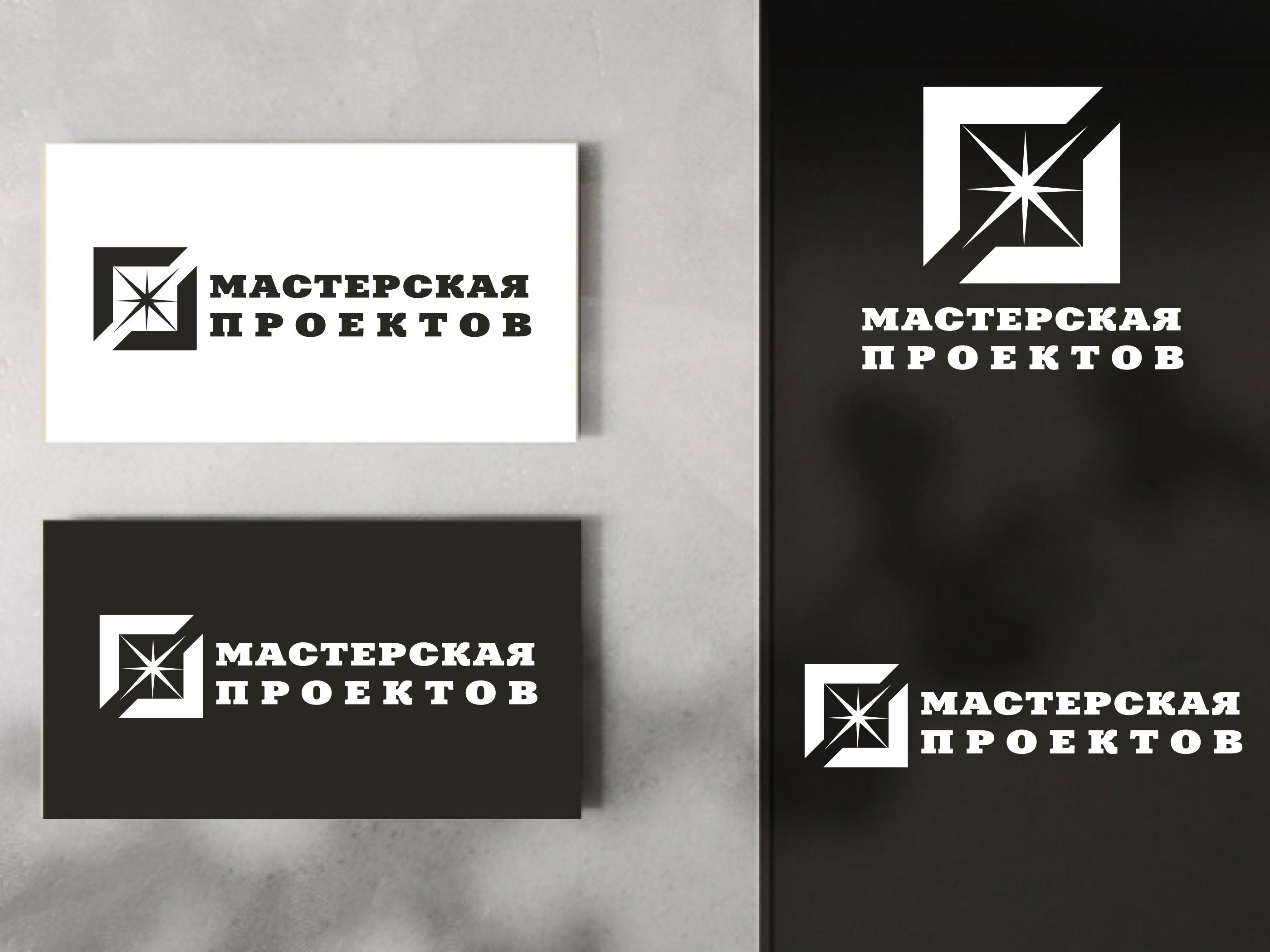 Разработка логотипа строительно-мебельного проекта (см. опис фото f_693606ee088ecf3d.png
