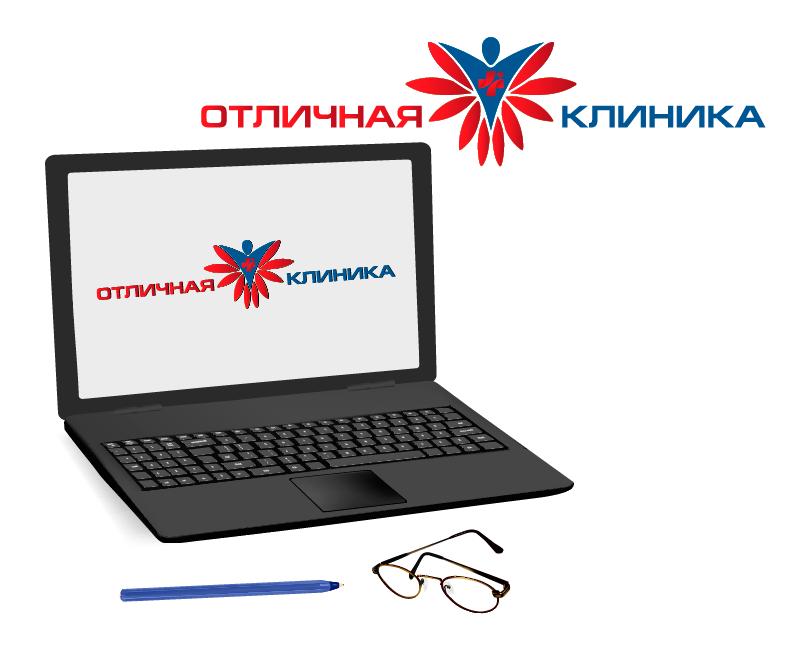 Логотип и фирменный стиль частной клиники фото f_6965c8f2d748a875.png