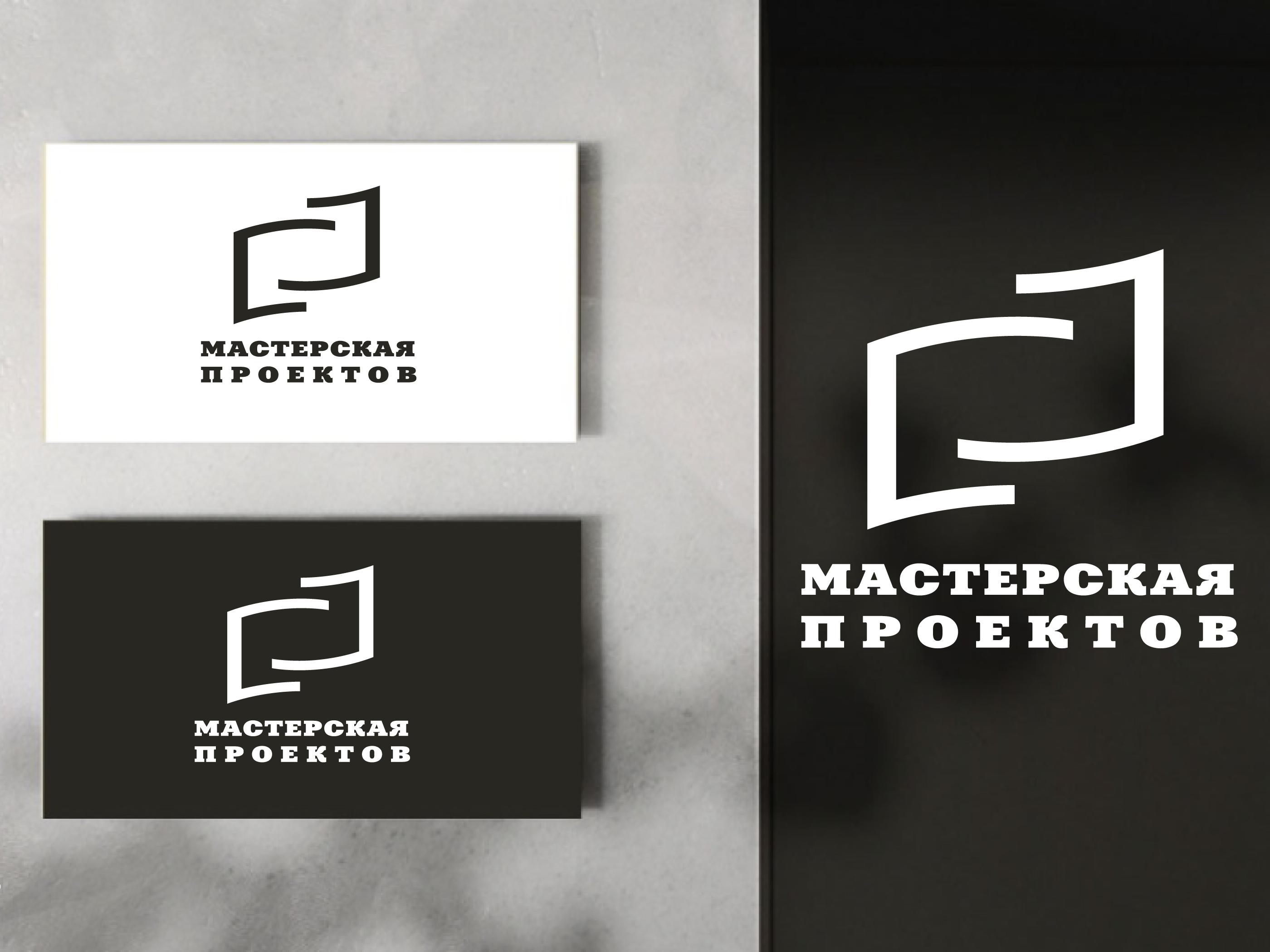 Разработка логотипа строительно-мебельного проекта (см. опис фото f_698606ee98ec3f66.png