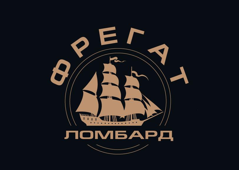 "Логотип, фирменный стиль Ломбард ""Фрегат"" фото f_7045bbff1d89b42e.png"