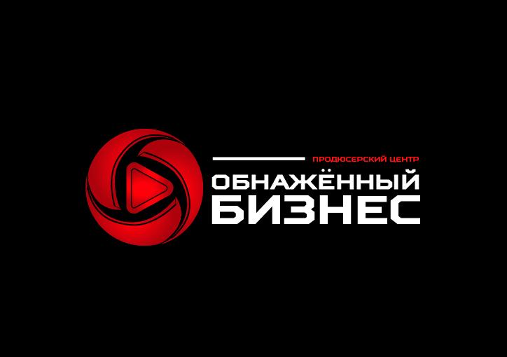 "Логотип для продюсерского центра ""Обнажённый бизнес"" фото f_7155b9d4a8a65e57.png"
