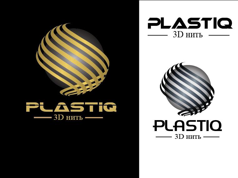 Разработка логотипа, упаковки - 3д нить фото f_7235b7201fc3e2a0.png