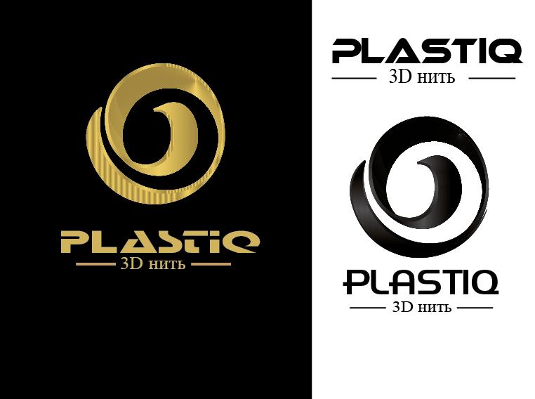 Разработка логотипа, упаковки - 3д нить фото f_7275b6c9f58f1305.png