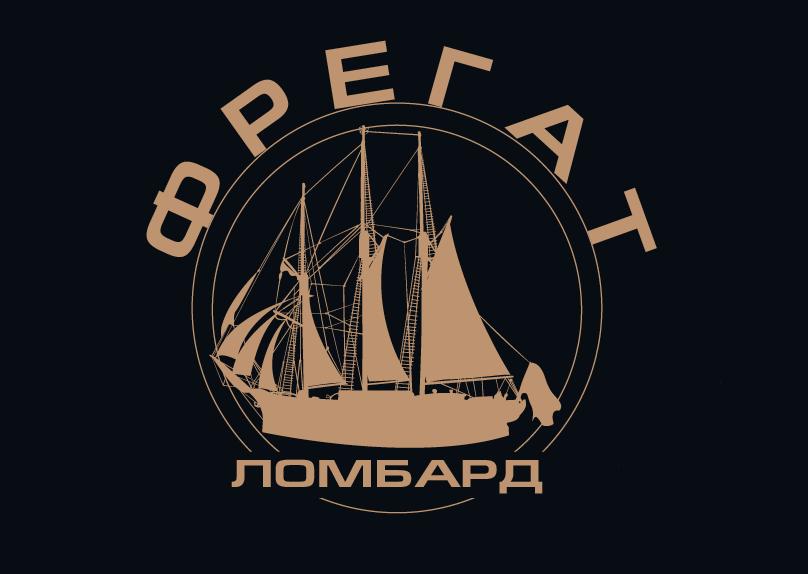 "Логотип, фирменный стиль Ломбард ""Фрегат"" фото f_7315bbfe22c22dbf.png"