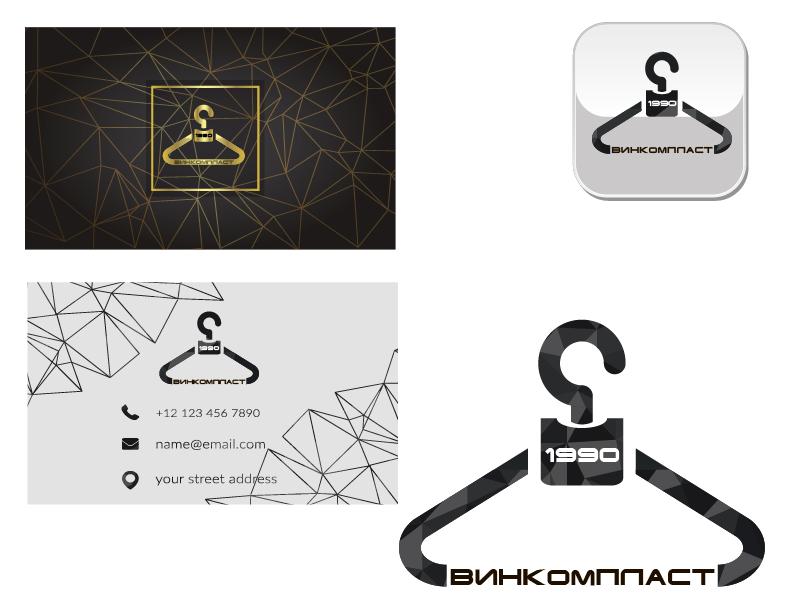 Логотип, фавикон и визитка для компании Винком Пласт  фото f_7385c370878ed779.png