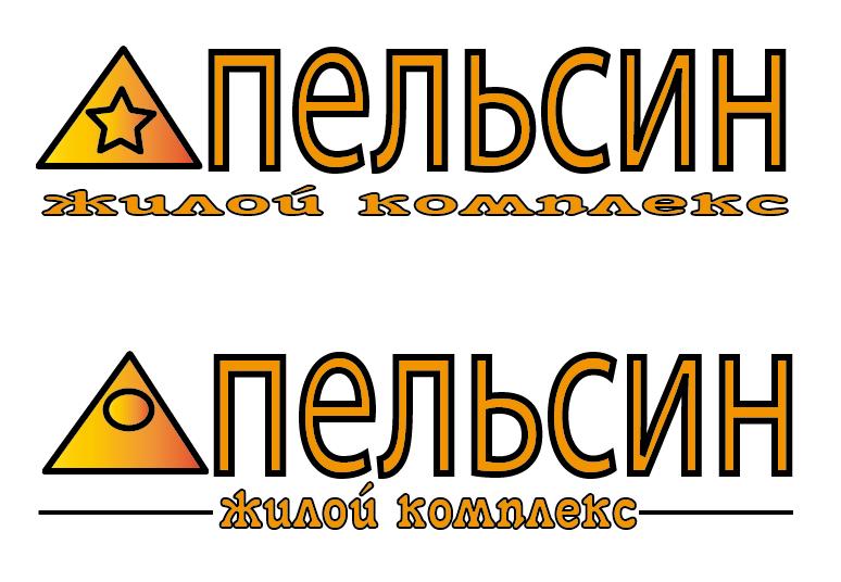 Логотип и фирменный стиль фото f_7455a5a7762c5d2a.png