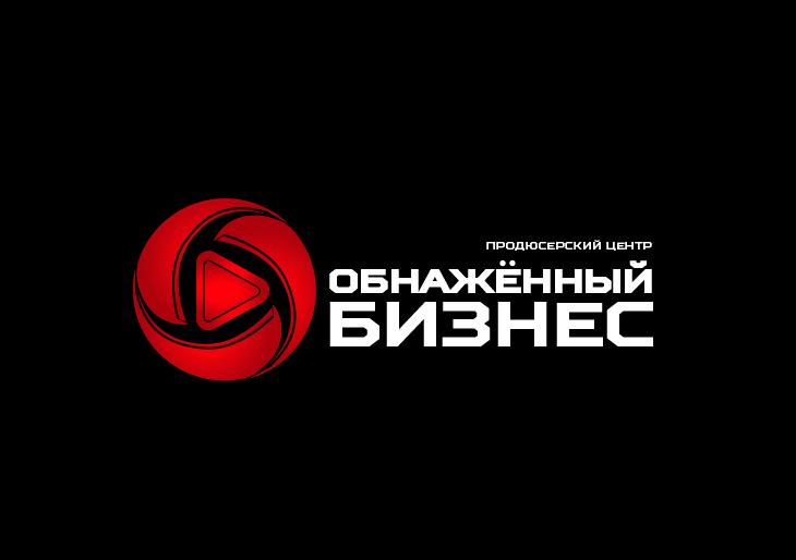 """Логотип для продюсерского центра """"Обнажённый бизнес"""" фото f_7465b9d4a84a5c9a.png"""