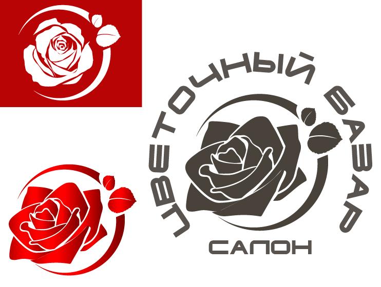 Разработка фирменного стиля для цветочного салона фото f_7495c3724247d60d.png