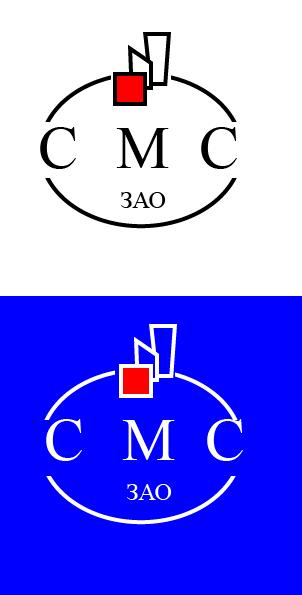 Дизайнер для разработки Логотипа для организации !СРОЧНО! фото f_7635a29972ef3471.png