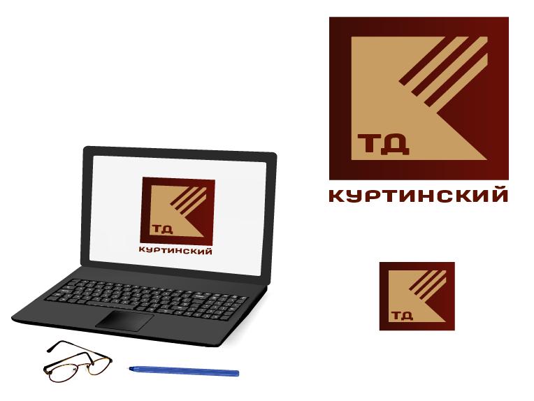 Логотип для камнедобывающей компании фото f_7725ba0ebdbd828e.png