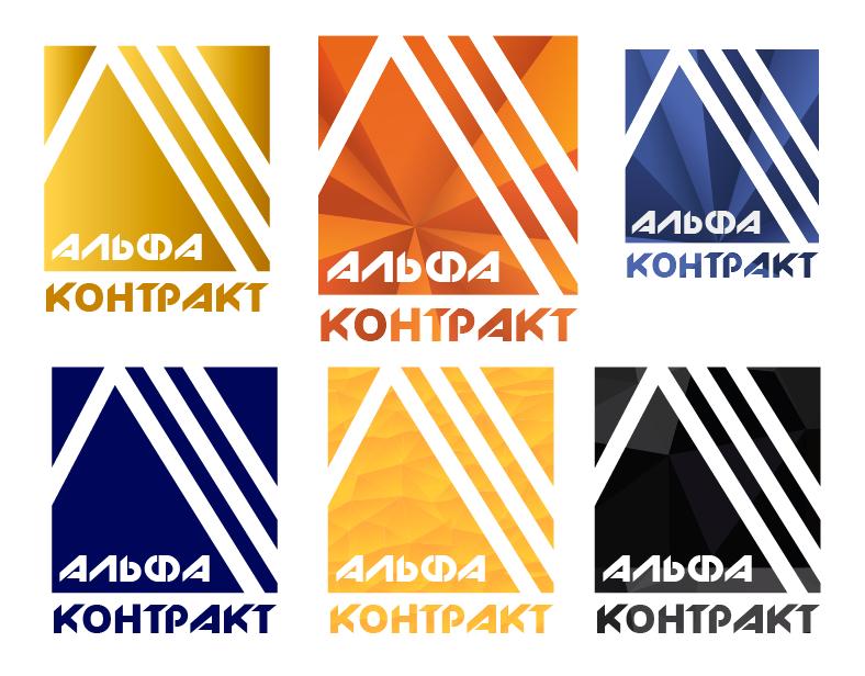 Дизайнер для разработки логотипа компании фото f_7775bfcfc43048c7.png