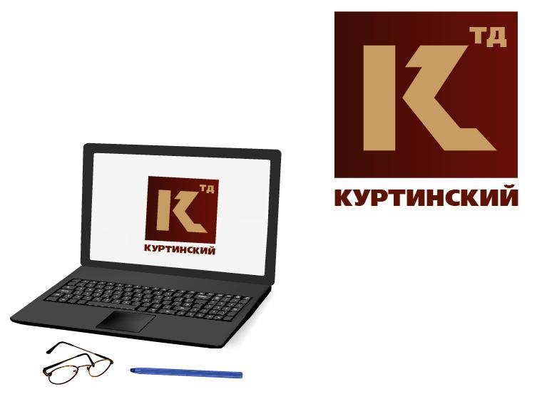 Логотип для камнедобывающей компании фото f_7855ba0f34c1abb4.png