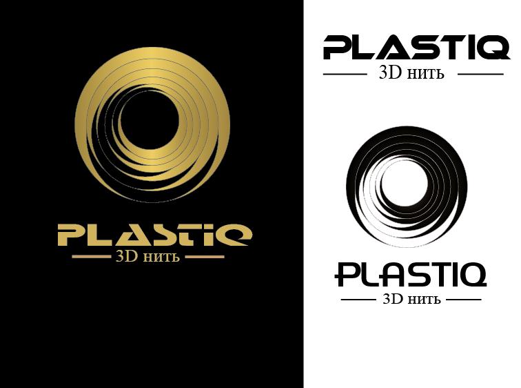 Разработка логотипа, упаковки - 3д нить фото f_7985b74706ece0c7.png