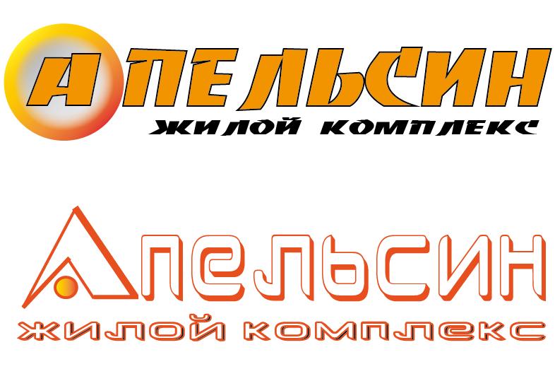 Логотип и фирменный стиль фото f_8025a5a4c816ebd5.png