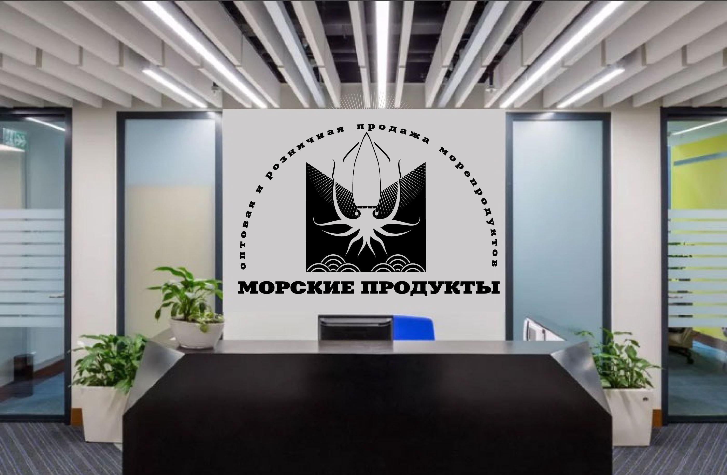 Разработать логотип.  фото f_8065eca7bc5adb2e.jpg