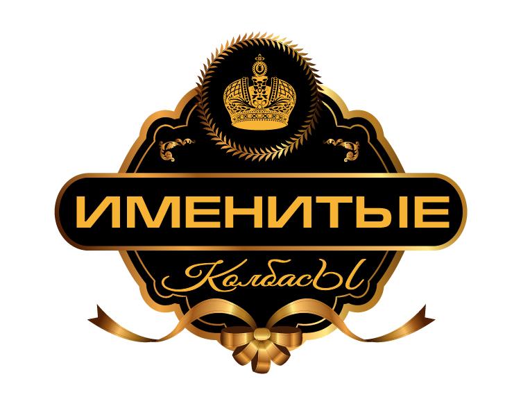 Логотип и фирменный стиль продуктов питания фото f_8095bc46a75a63ae.png