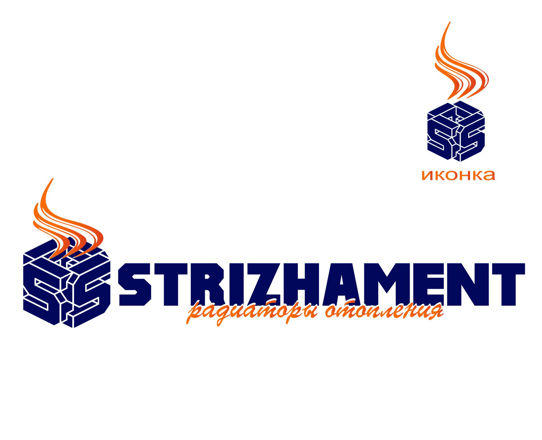 Дизайн лого бренда фото f_8155d5175e70b108.jpg