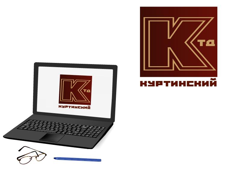 Логотип для камнедобывающей компании фото f_8245ba0e382829d0.png