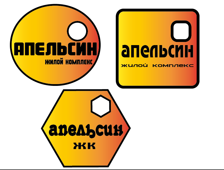 Логотип и фирменный стиль фото f_8285a5a6f8d3268a.png