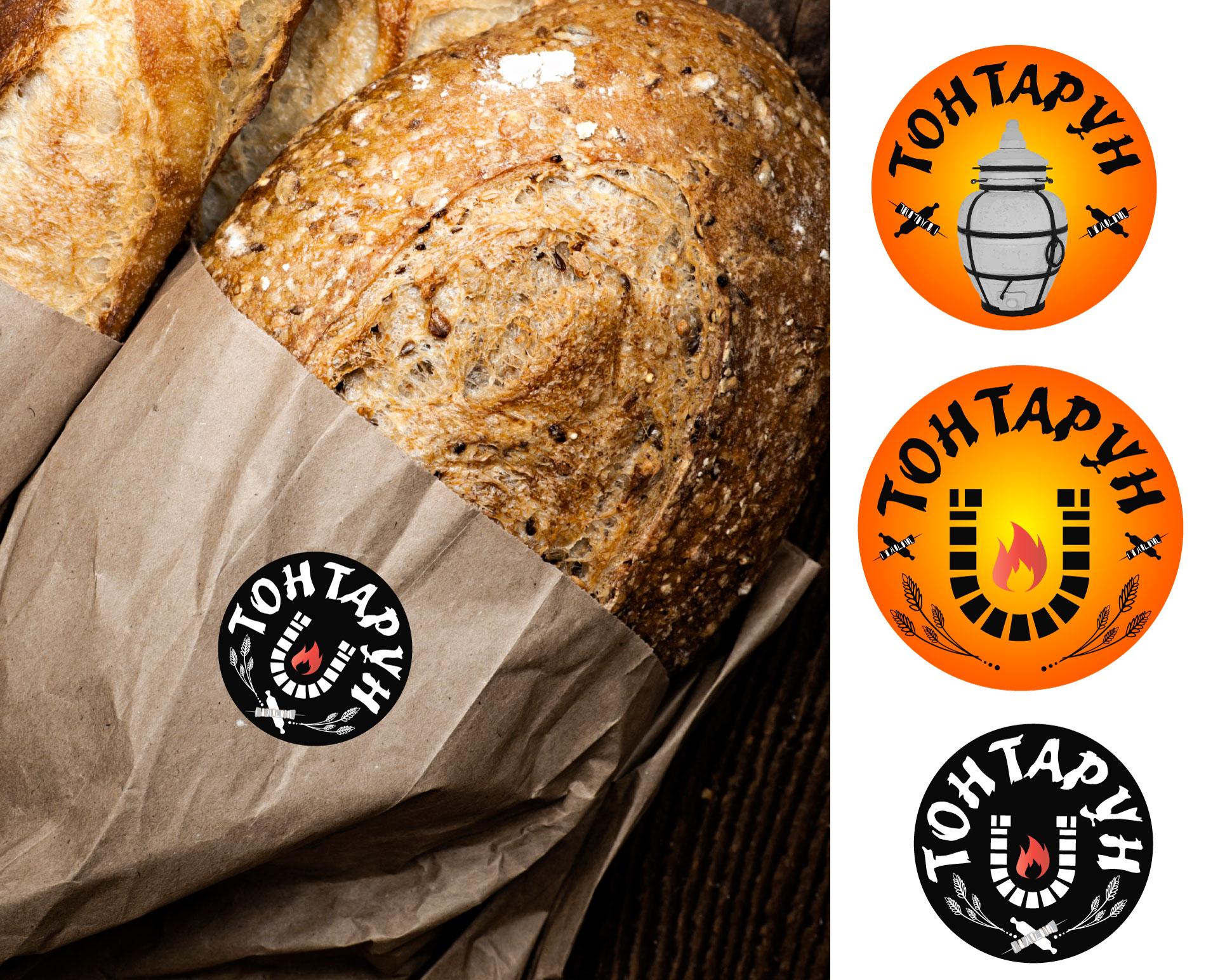 Логотип для Пекарни-Тандырной  фото f_8305d90a90ea3add.jpg