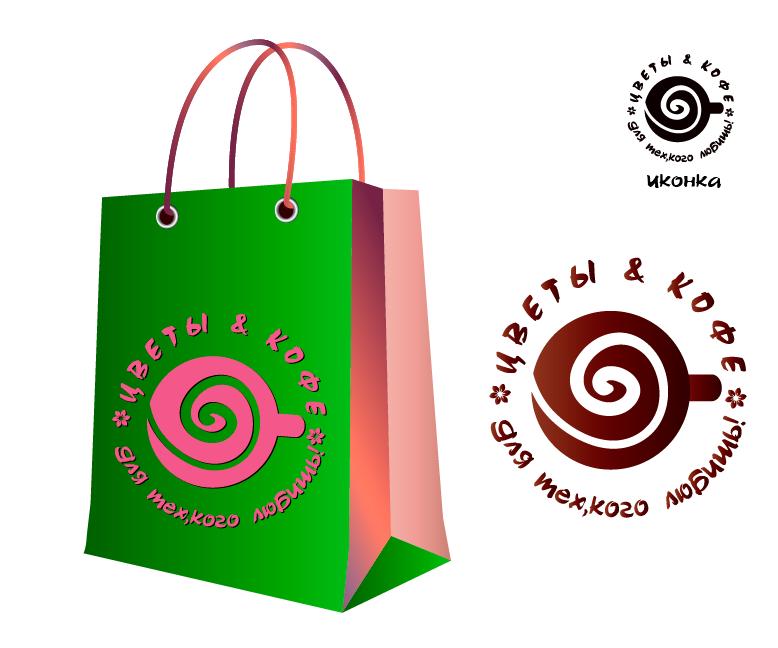Логотип для ЦВЕТОКОД  фото f_8335d02a8b6b04cb.png
