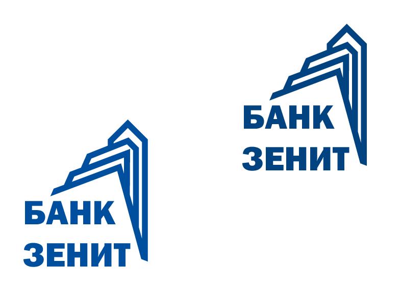 Разработка логотипа для Банка ЗЕНИТ фото f_8355b4af7caad7cf.png