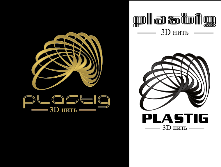 Разработка логотипа, упаковки - 3д нить фото f_8505b6c55c945816.png