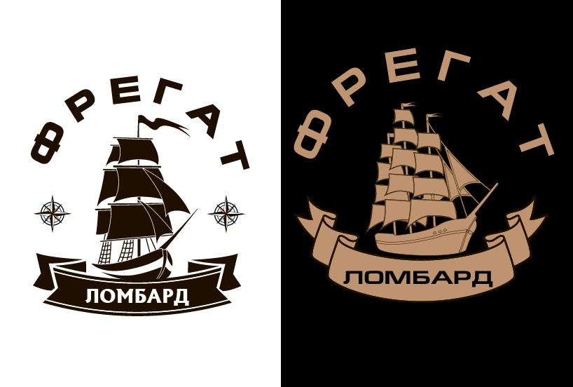 """Логотип, фирменный стиль Ломбард """"Фрегат"""" фото f_8565bbfdccf762ca.png"""