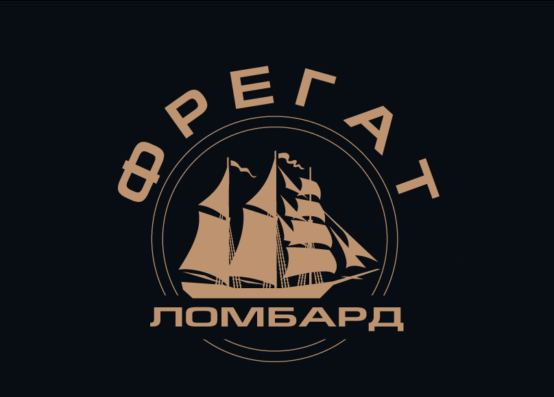 "Логотип, фирменный стиль Ломбард ""Фрегат"" фото f_8605bbff3e5bedcb.png"