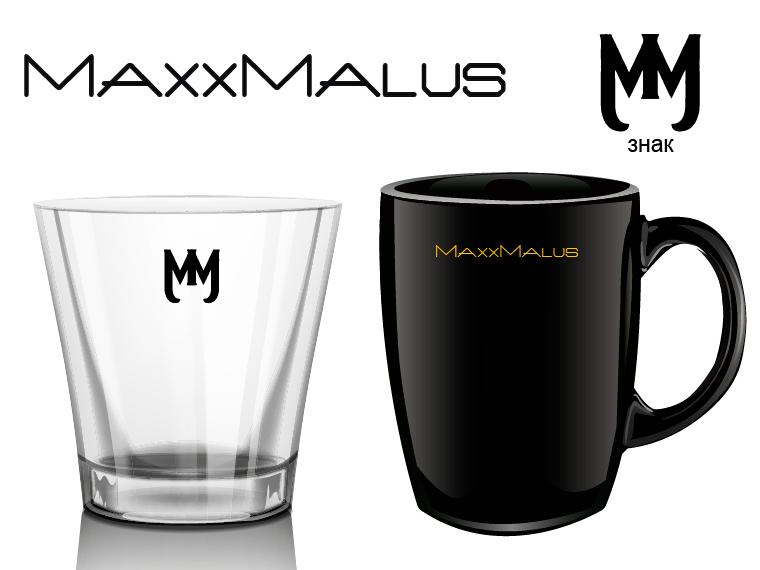 Логотип для нового бренда повседневной посуды фото f_8645ba699b8c6b29.png