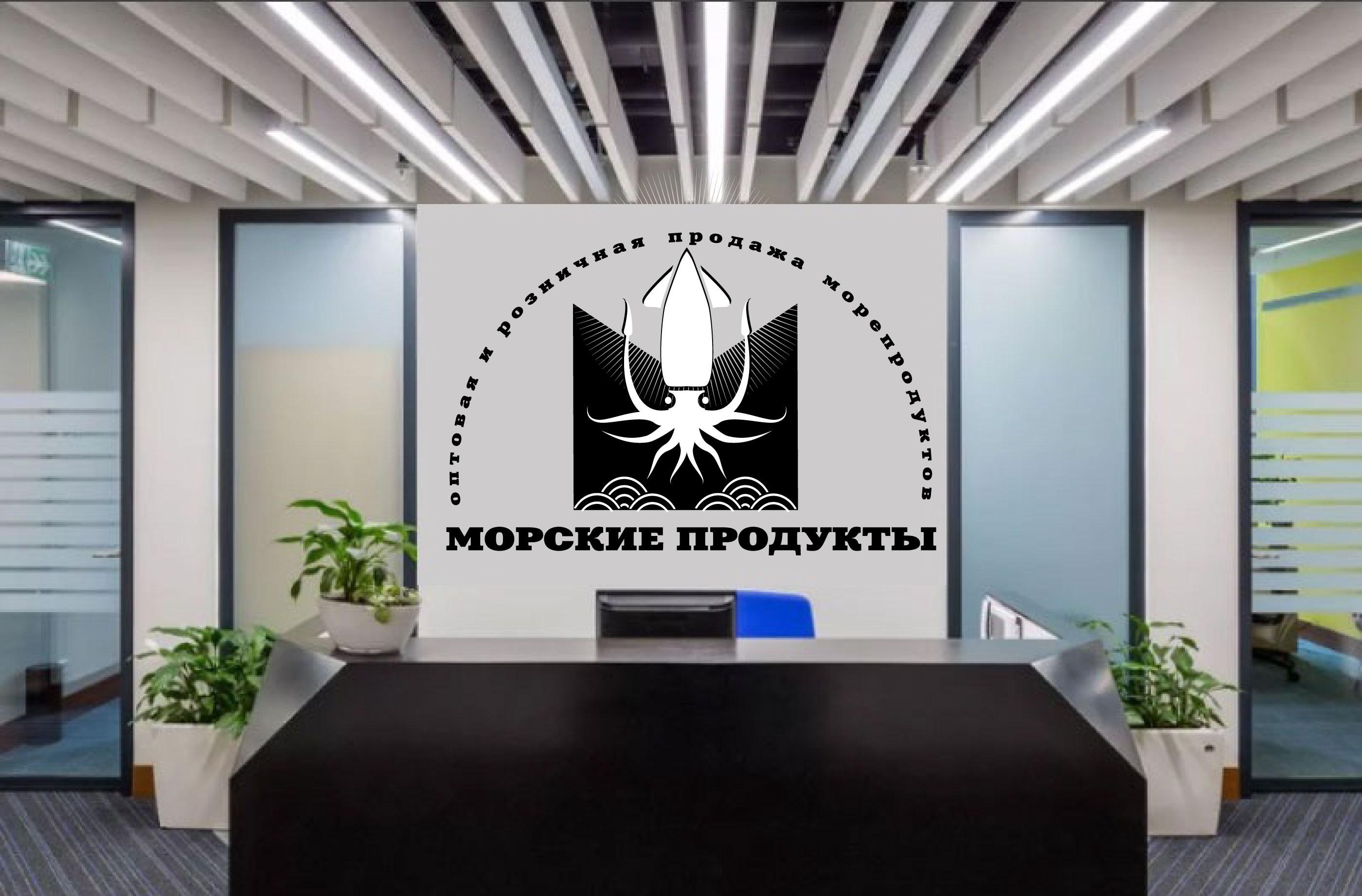 Разработать логотип.  фото f_8645eca635ad2ad2.jpg