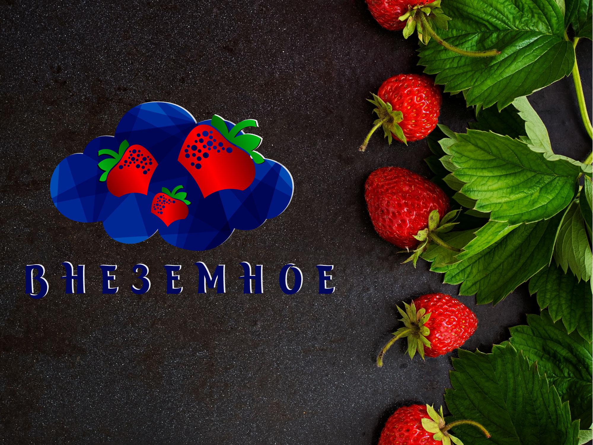 "Логотип и фирменный стиль ""Внеземное"" фото f_8655e75b187be98c.jpg"