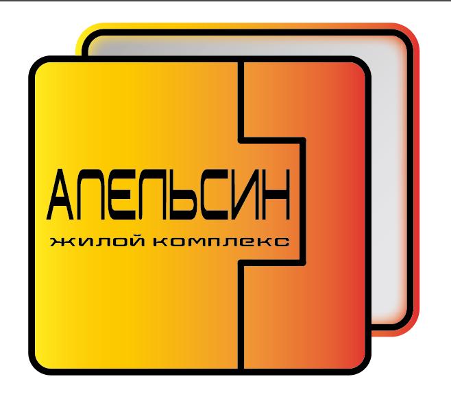 Логотип и фирменный стиль фото f_8885a5a65dcdc485.png