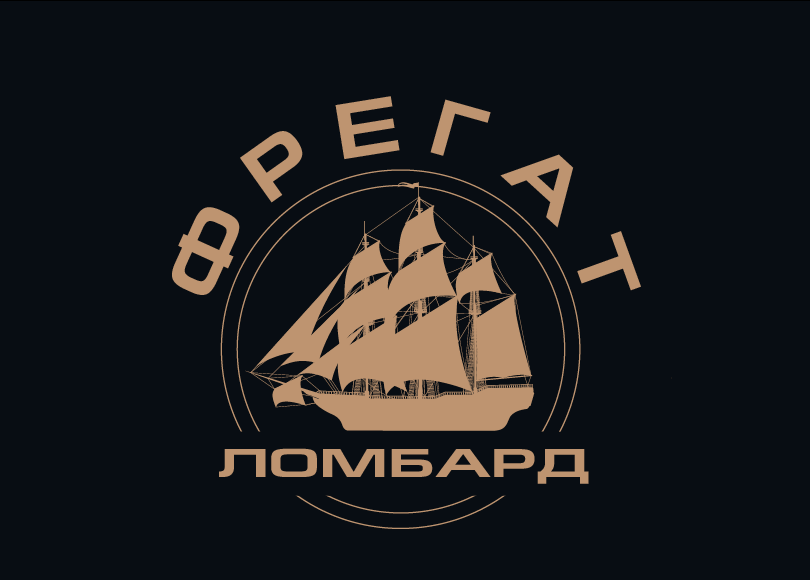 "Логотип, фирменный стиль Ломбард ""Фрегат"" фото f_8885bbff0005d08b.png"