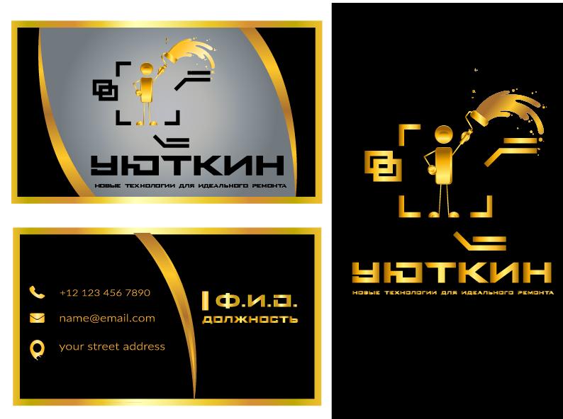 Создание логотипа и стиля сайта фото f_9175c60f9535edfe.png