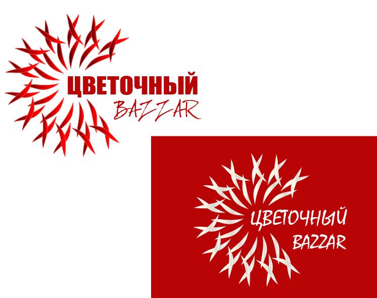 Разработка фирменного стиля для цветочного салона фото f_9425c37e21ec048c.png