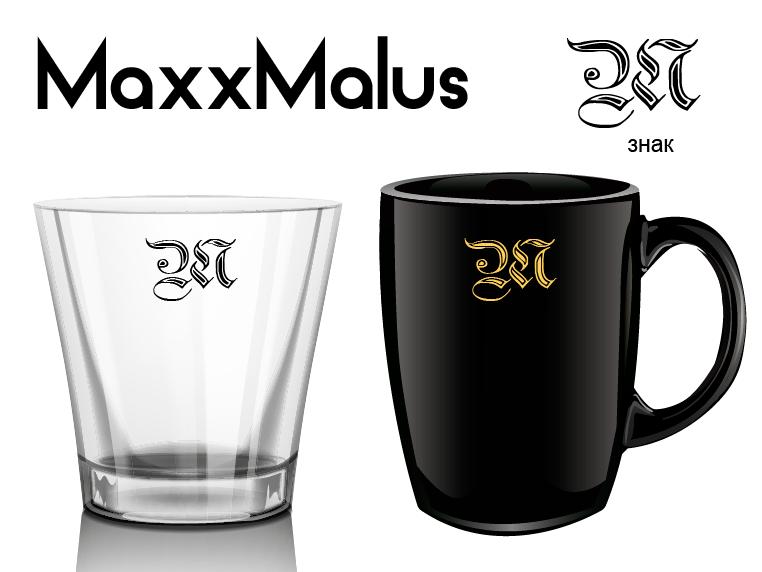 Логотип для нового бренда повседневной посуды фото f_9495ba6983529a6a.png