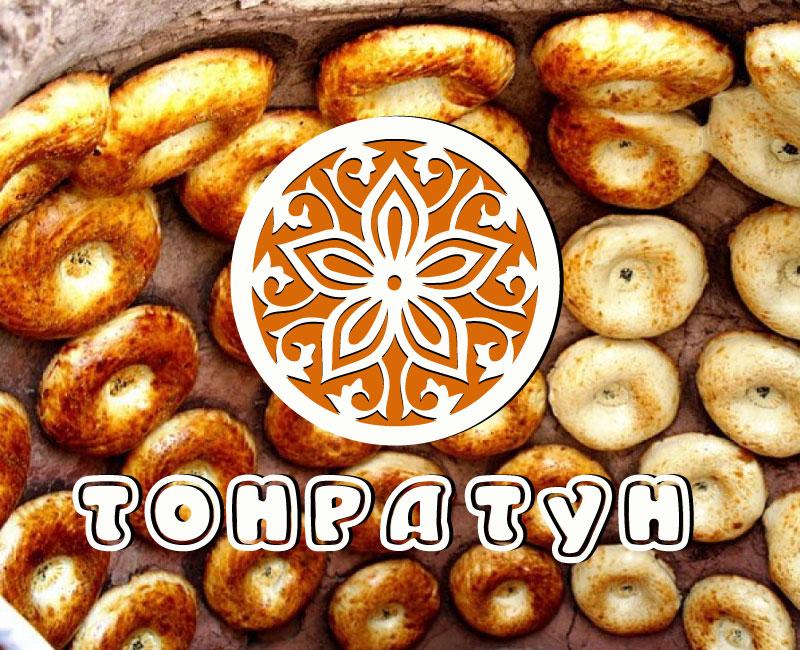 Логотип для Пекарни-Тандырной  фото f_9535d8f83b44a9e6.jpg