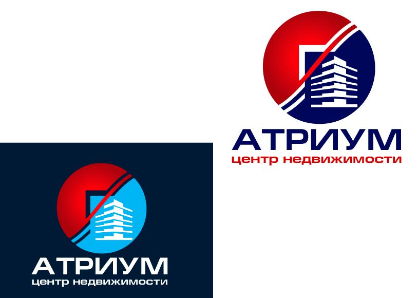 Редизайн / модернизация логотипа Центра недвижимости фото f_9575bca188a9d734.png