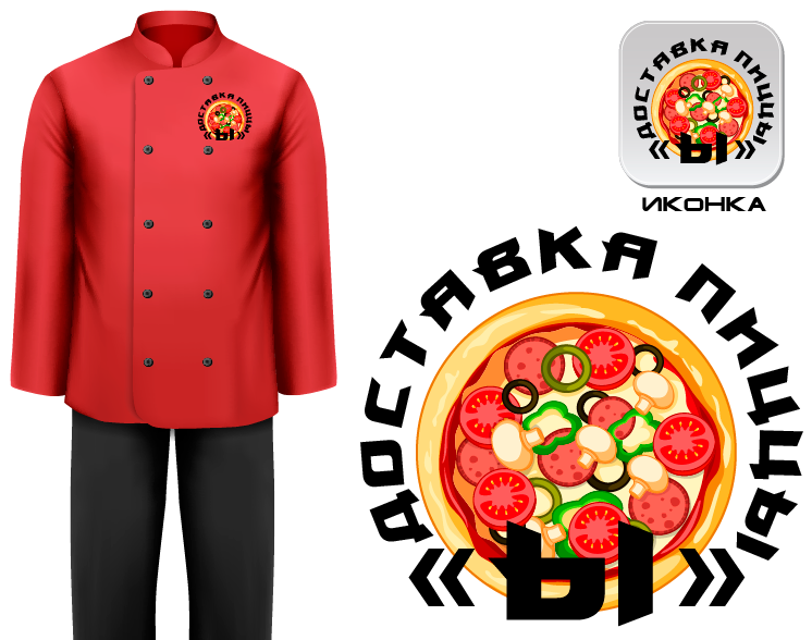 Разыскивается дизайнер для разработки лого службы доставки фото f_9585c37479d0a44b.png