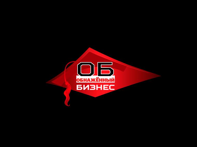 "Логотип для продюсерского центра ""Обнажённый бизнес"" фото f_9645b9d304804c6e.png"
