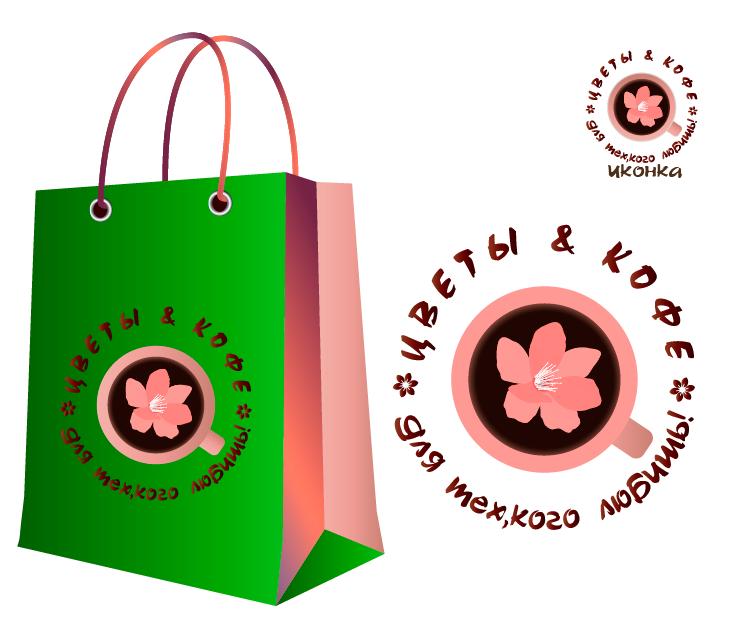 Логотип для ЦВЕТОКОД  фото f_9645d02b57d499ff.png