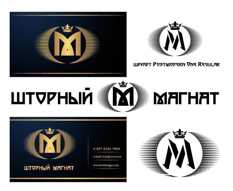 Логотип и фирменный стиль для магазина тканей. фото f_9655cdc5f32e9905.png