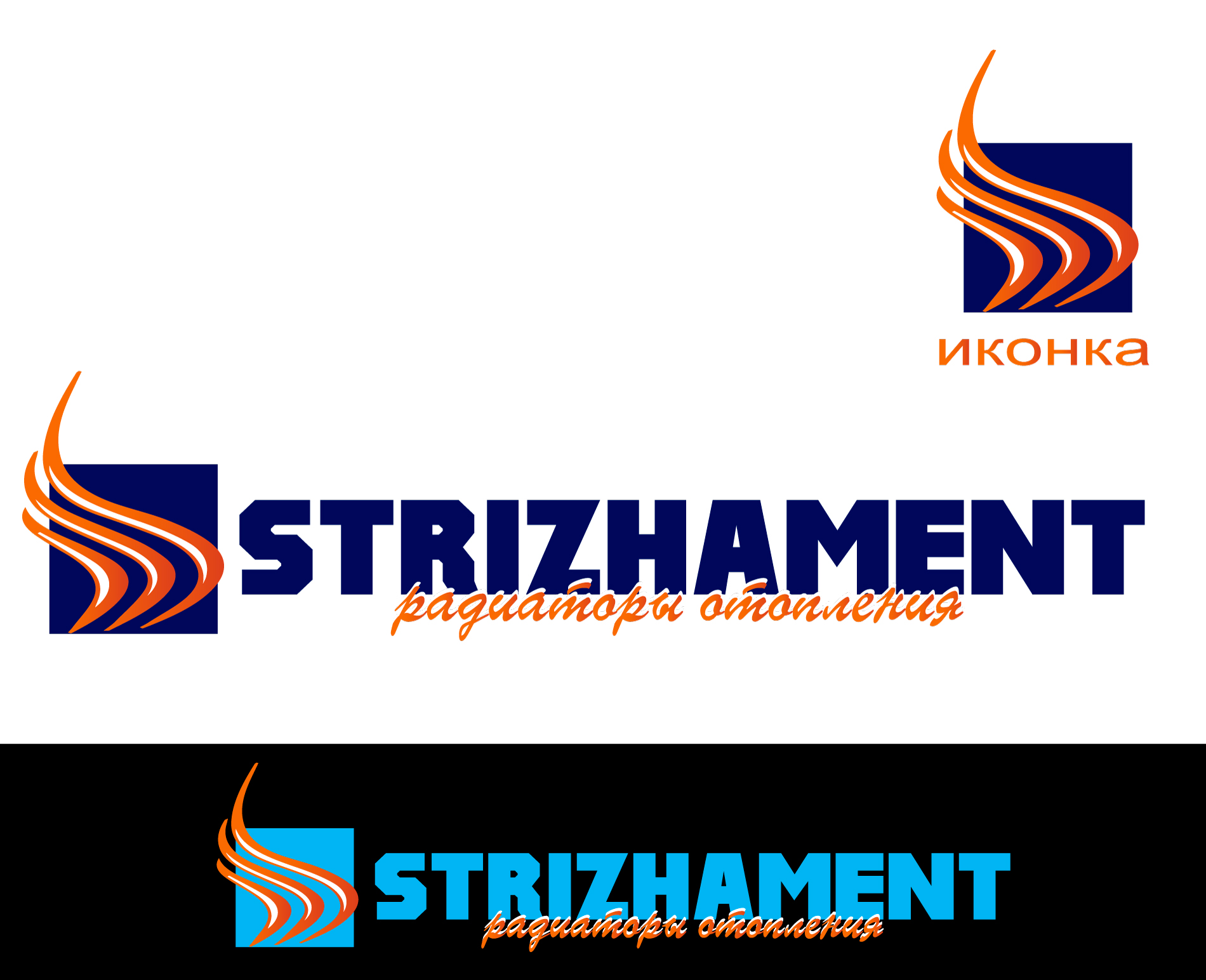 Дизайн лого бренда фото f_9665d5178b2958e0.jpg