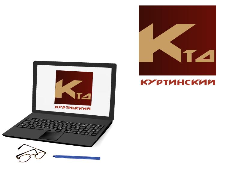 Логотип для камнедобывающей компании фото f_9765ba0de2e32f89.png