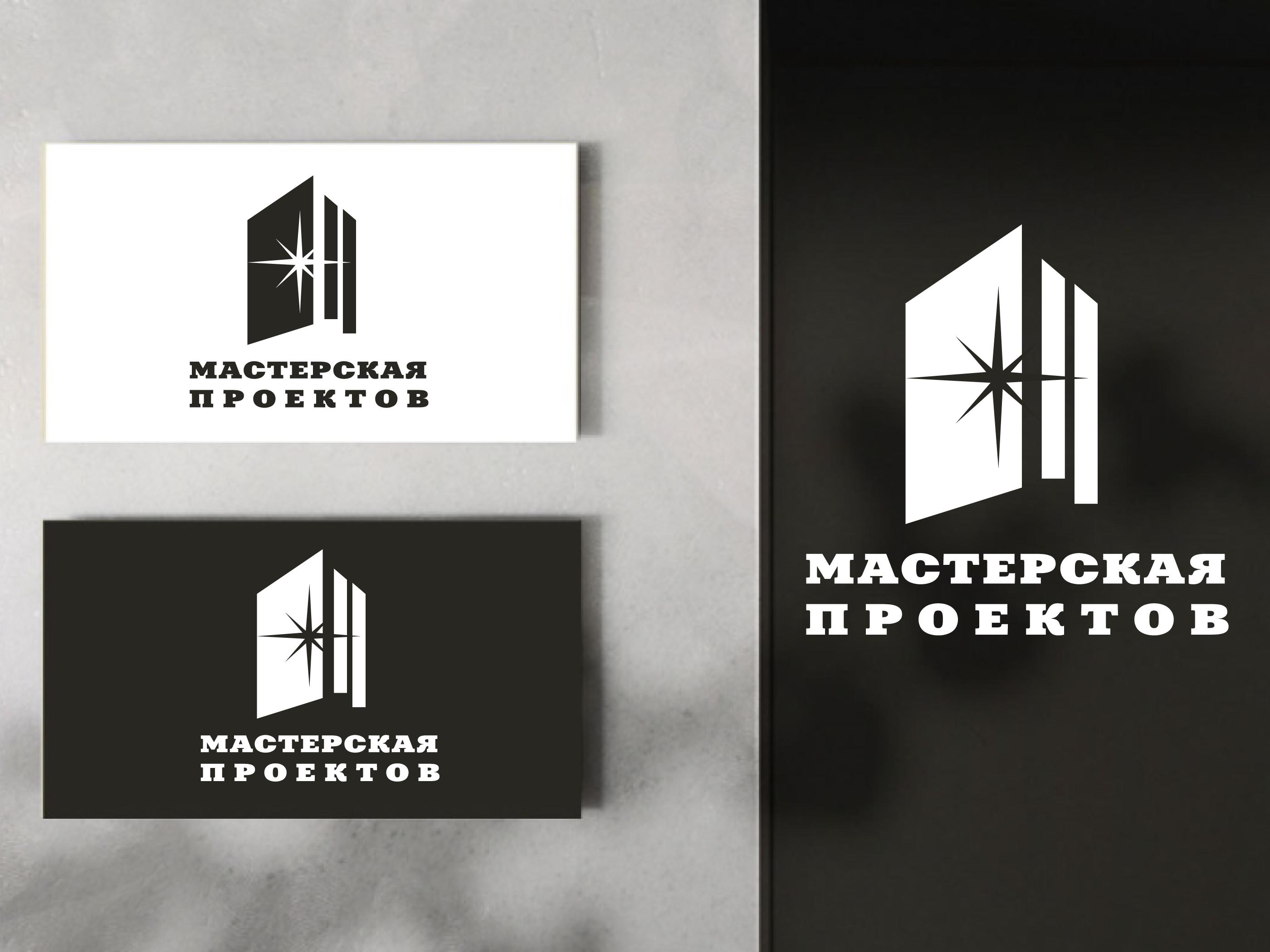 Разработка логотипа строительно-мебельного проекта (см. опис фото f_980606eaf1517eac.png